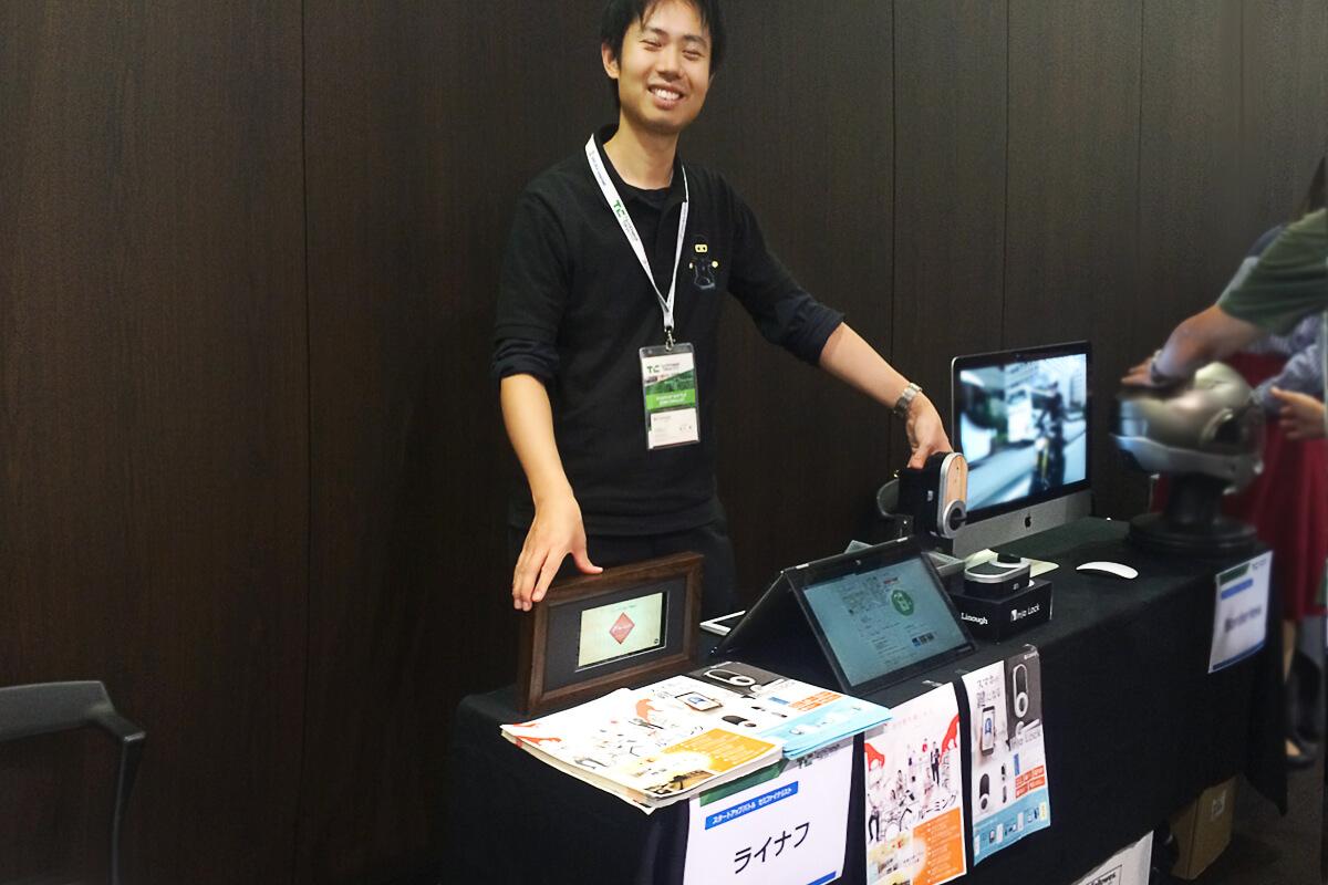 スマートロックの軌跡 2014年イメージ イベントに参加する滝沢社長
