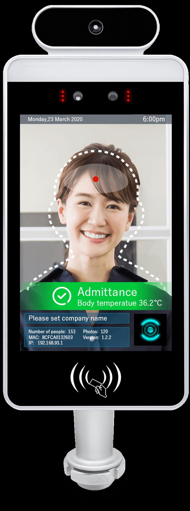 Smart Lock Series NinjalockEntrance / スマートロックシリーズ ニンジャエントランス 検温機能つき顔認証 エントランスシステム