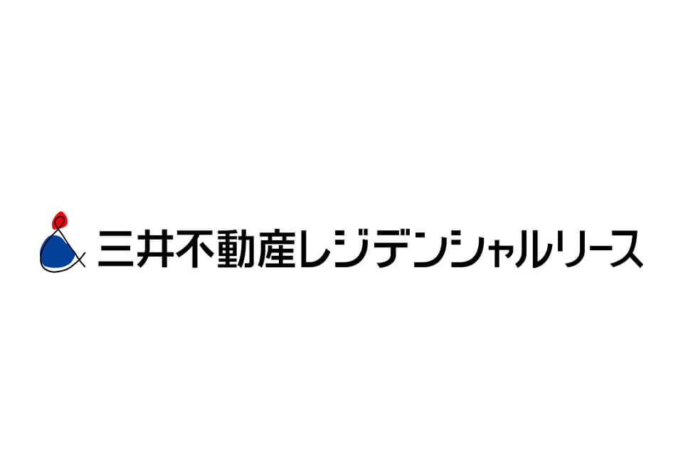 三井不動産レジデンシャルリース株式会社