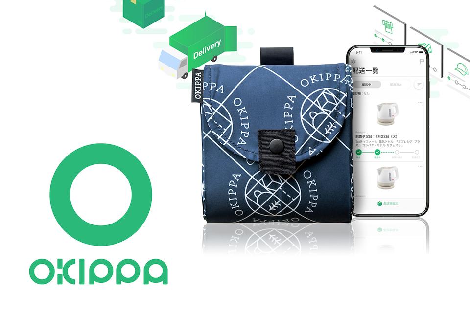 Yper株式会社 OKIPPA